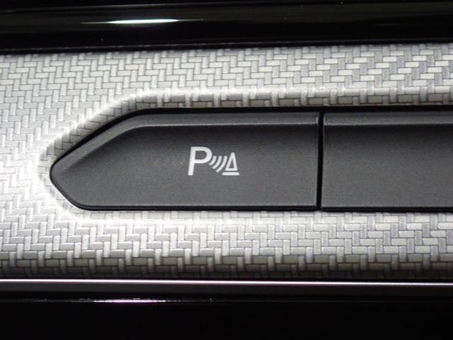 TSI Rライン 1オーナー 純正ナビ フルセグ CD/DVD視聴可能 Bluetooth装備 バックカメラ 追従クルーズコントロール 後方死角検知 専用レザーシート シートヒーター LEDヘッドライト(45枚目)