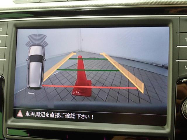 TSI Rライン 1オーナー 純正ナビ フルセグ CD/DVD視聴可能 Bluetooth装備 バックカメラ 追従クルーズコントロール 後方死角検知 専用レザーシート シートヒーター LEDヘッドライト(48枚目)