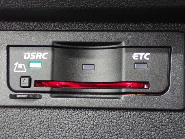 TSI Rライン 認定中古車 ワンオーナー LEDヘッドライト デジタルメーター スマートキー アラウンドビューモニター自動追従機能ACC 純正SDナビ(19枚目)