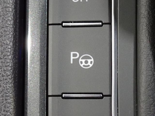 TSI Rライン 認定中古車 ワンオーナー LEDヘッドライト デジタルメーター スマートキー アラウンドビューモニター自動追従機能ACC 純正SDナビ(42枚目)