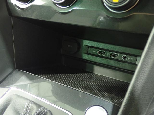 TSI Rライン 認定中古車 ワンオーナー LEDヘッドライト デジタルメーター スマートキー アラウンドビューモニター自動追従機能ACC 純正SDナビ(45枚目)