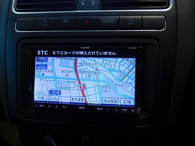 TSIコンフォートラインブルーモーションテクノロジー 認定中古車 社外ナビ バックカメラ アイドリングストップ(5枚目)