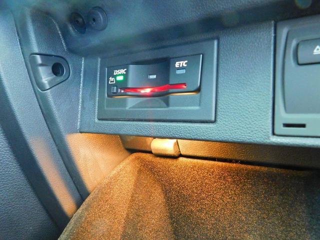 TSIハイライン デジタルメーター 純正ナビ バックカメラ 2ゾーンフルオートエアコン 後方死角検知 オートライト 認定中古車(21枚目)