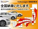 TSIエレガンスライン シートヒーター 認定中古車(4枚目)