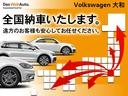 TSI Rライン 認定中古車 ワンオーナー LEDヘッドライト デジタルメーター スマートキー アラウンドビューモニター自動追従機能ACC 純正SDナビ(3枚目)