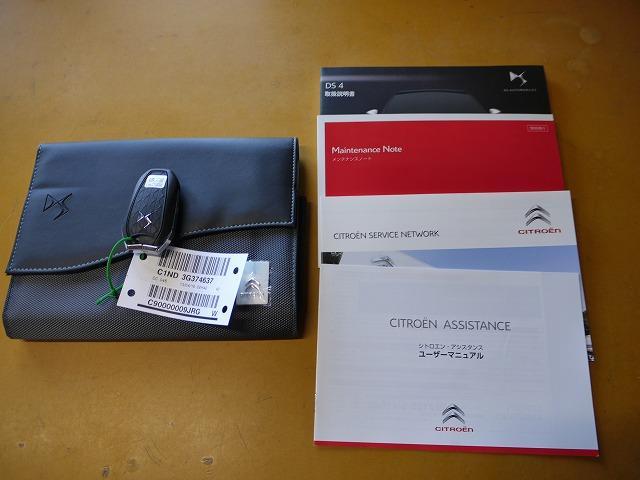 シトロエン シトロエン DS4 シック DS LEDビジョンパッケージ 禁煙車 新車保証継承