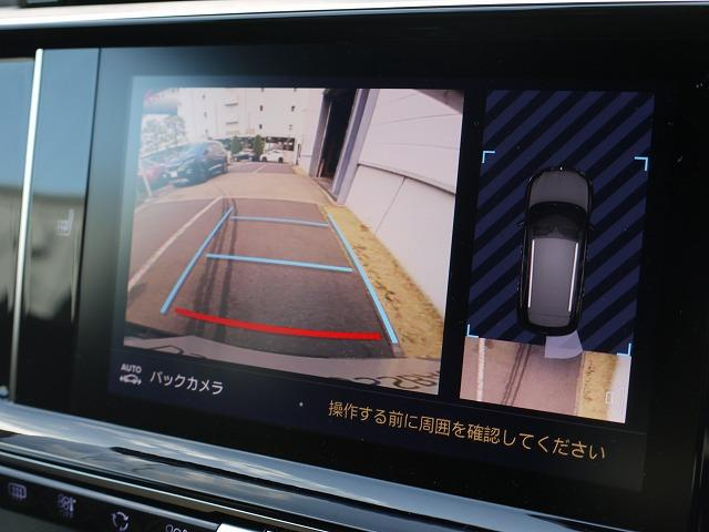 「シトロエン」「シトロエン DS7クロスバック」「SUV・クロカン」「東京都」の中古車12