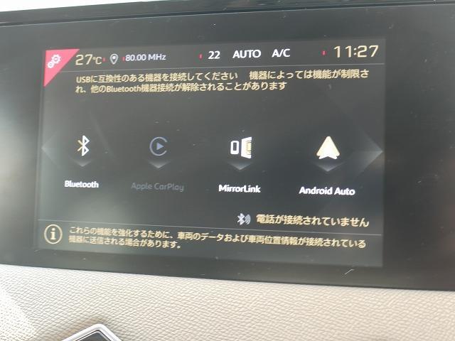 「シトロエン」「シトロエン DS3クロスバック」「SUV・クロカン」「東京都」の中古車10