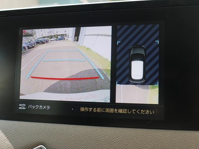 「シトロエン」「シトロエン DS3クロスバック」「SUV・クロカン」「東京都」の中古車11