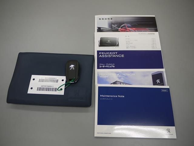 プジョー プジョー 2008 GT ライン 新車保証継承 禁煙車 アクティブシティブレーキ