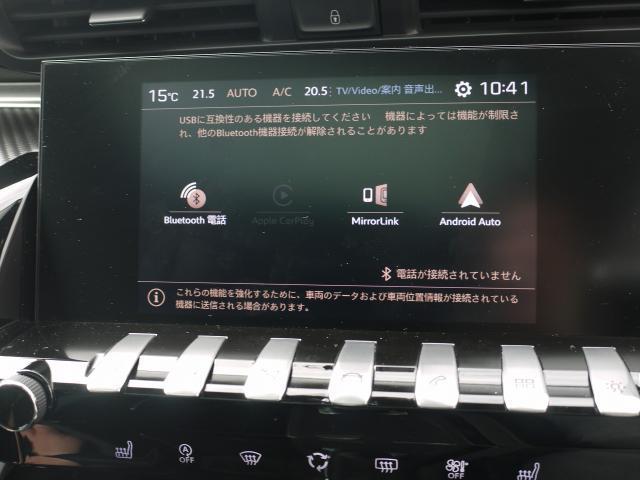 GTライン フルパッケージ レザーシート ナビ ETC2.0(12枚目)