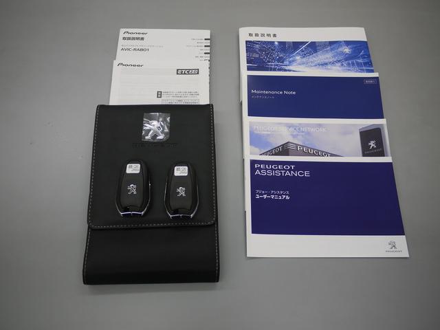 GTライン フルパッケージ レザーシート ナビ ETC2.0(20枚目)