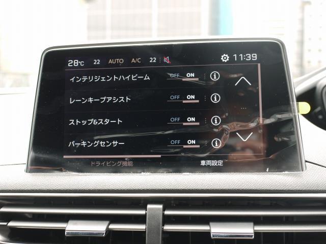 GT ブルーHDi ワンオーナー車 新車保証継承 バックカメラ(11枚目)