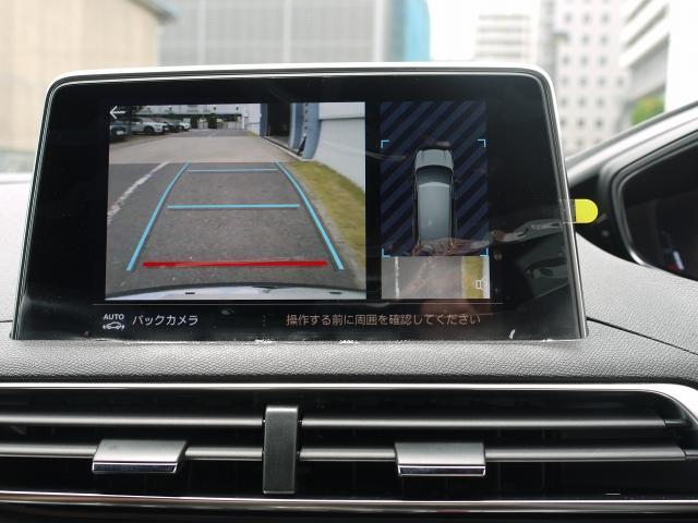 GT ブルーHDi ワンオーナー車 新車保証継承 バックカメラ(12枚目)