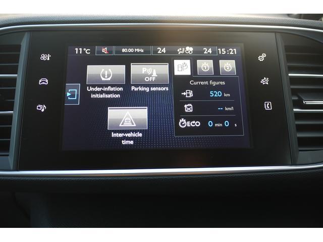 プジョー プジョー 308 アリュール ブルーHDi 試乗車UP 新車保証継続