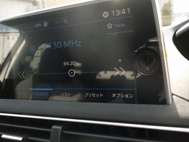 アリュール 日本語対応モニター アップルカープレイ(11枚目)