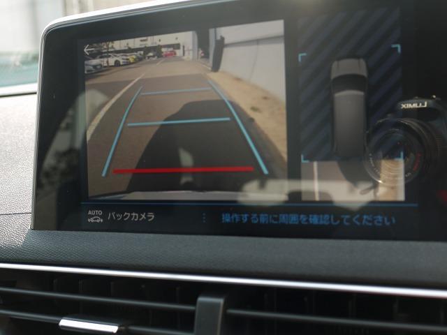アリュール 日本語対応モニター アップルカープレイ(12枚目)