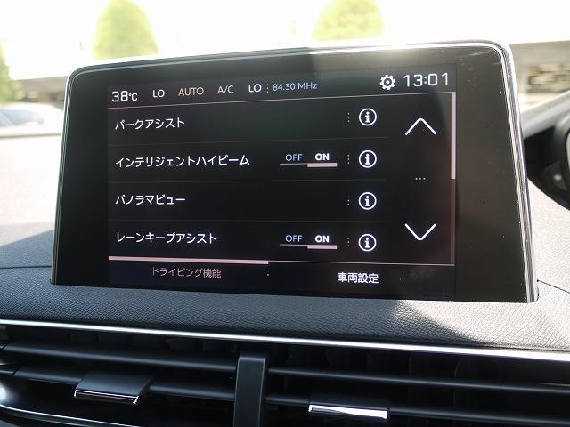 GT ブルーHDi ファーストクラスパッケージ レザーシート(11枚目)