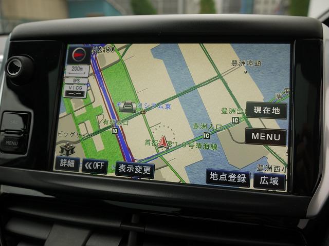 「プジョー」「プジョー 208」「コンパクトカー」「東京都」の中古車10