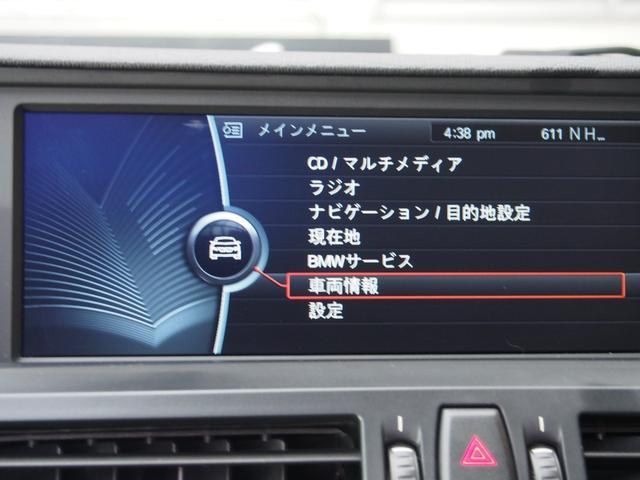 sDrive23i ハイライン黒革電動メタルTOP17AW(2枚目)