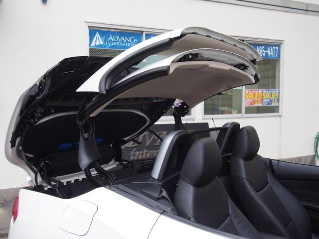 sDrive23i ハイライン黒革電動メタルTOP17AW(4枚目)