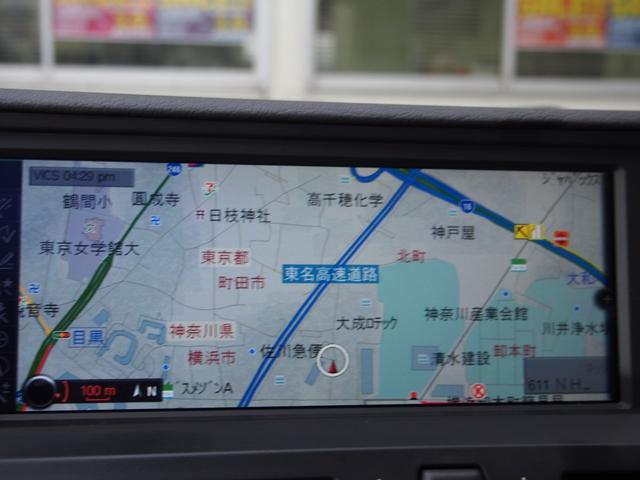 sDrive23i ハイライン黒革電動メタルTOP17AW(11枚目)
