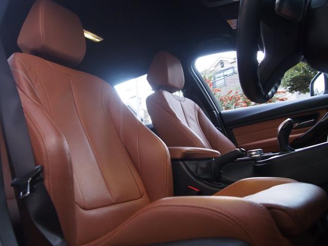 320iツーリング エクスクルーシブスポーツ限定車茶革地デジ(9枚目)