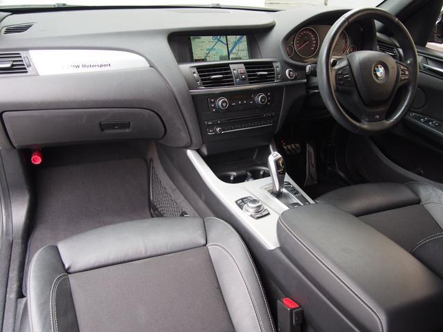「BMW」「BMW X3」「SUV・クロカン」「神奈川県」の中古車2