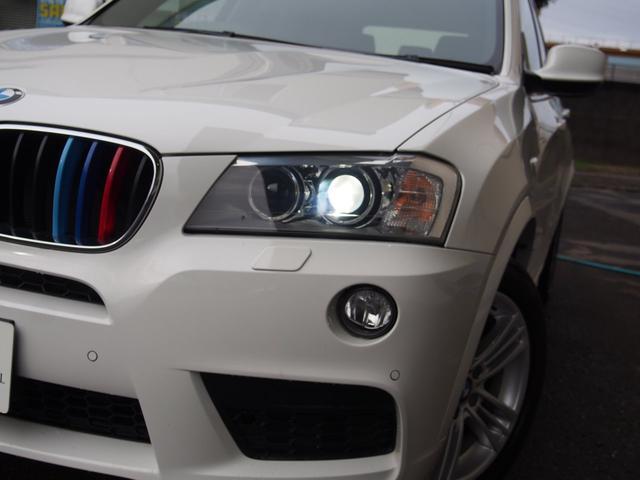 「BMW」「BMW X3」「SUV・クロカン」「神奈川県」の中古車8