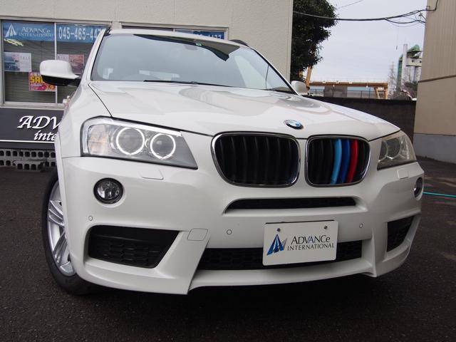 「BMW」「BMW X3」「SUV・クロカン」「神奈川県」の中古車15