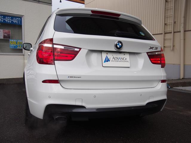 「BMW」「BMW X3」「SUV・クロカン」「神奈川県」の中古車16