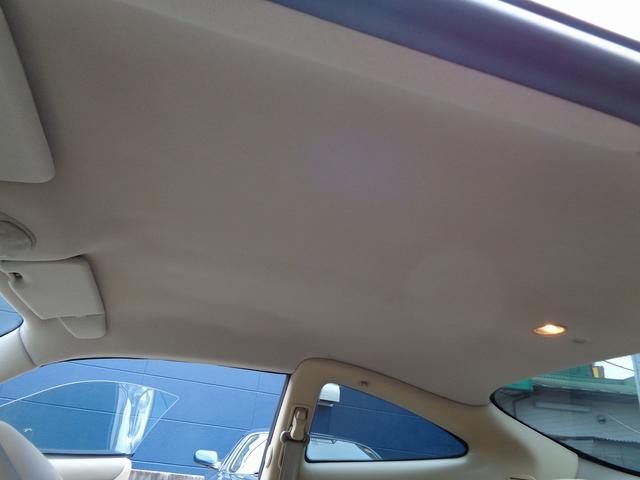 XKR 左ハンドル 04モデル 顧客買取車 ジャガー純正デトロイト20インチ 無償のOPとして純正ヒュドラ18インチ新品タイヤ付きに交換も可能 Rショック交換済 カシミア革 3連メーター化 6速AT(14枚目)