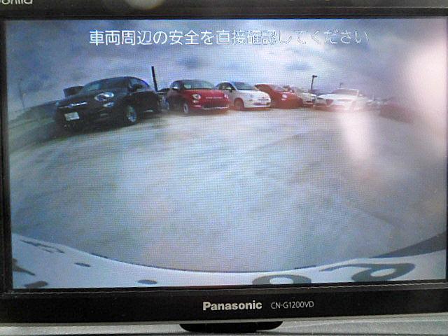 アクティフ 認定中古車 メモリーナビ 後カメラ ETC 禁煙(19枚目)