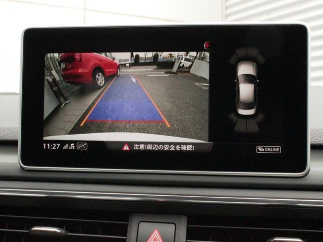 アウディ アウディ A4 2.0TFSI LEDヘッドライト 17AW 認定中古車