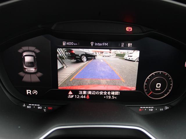 アウディ アウディ TTクーペ 1.8TFSI Sラインパッケージ ワンオーナー 認定中古車
