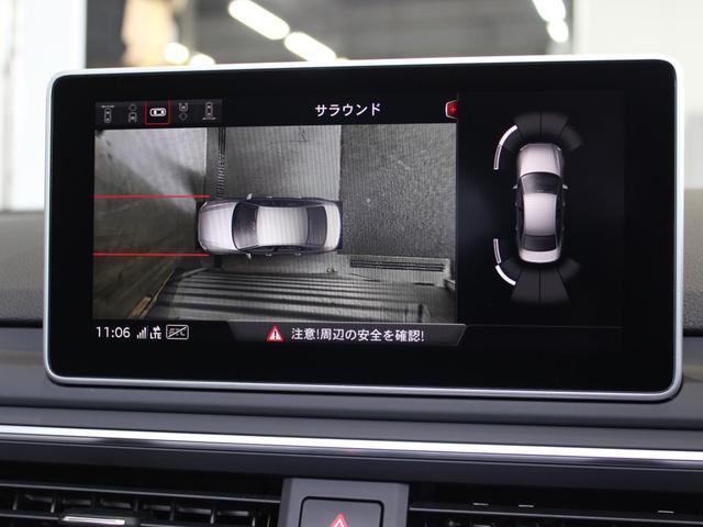 MMIナビゲーションシステム搭載。バンパーセンサーとサラウンドビューカメラを装備しております。