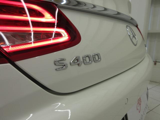 メルセデス・ベンツ M・ベンツ S400 4マチック クーペパノラマR本革席クーラ360カメ
