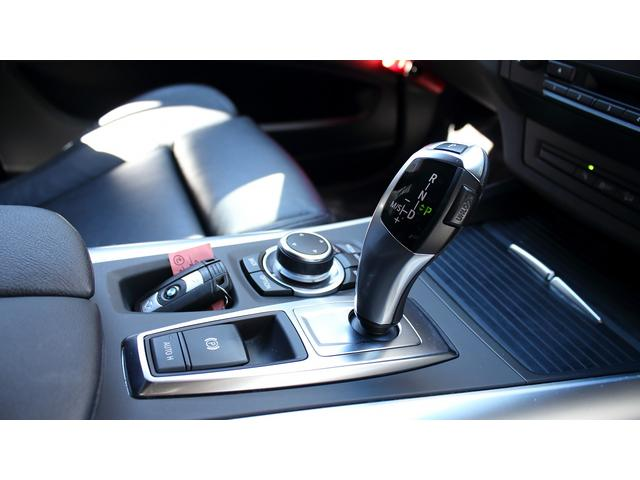 xDrive 35i Mスポーツパッケージ 19AW SR(11枚目)