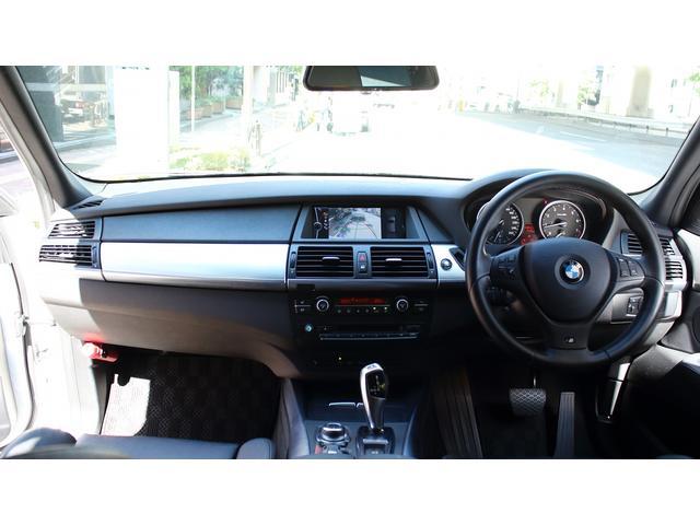 xDrive 35i Mスポーツパッケージ 19AW SR(15枚目)