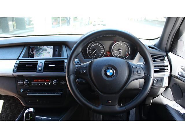 xDrive 35i Mスポーツパッケージ 19AW SR(16枚目)