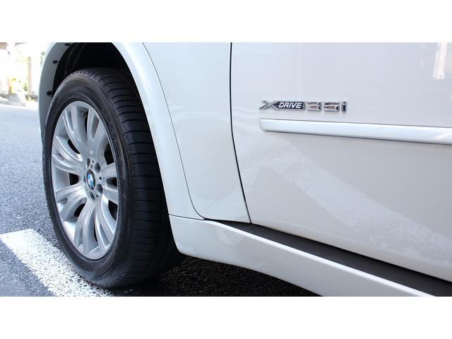 xDrive 35i Mスポーツパッケージ 19AW SR(19枚目)