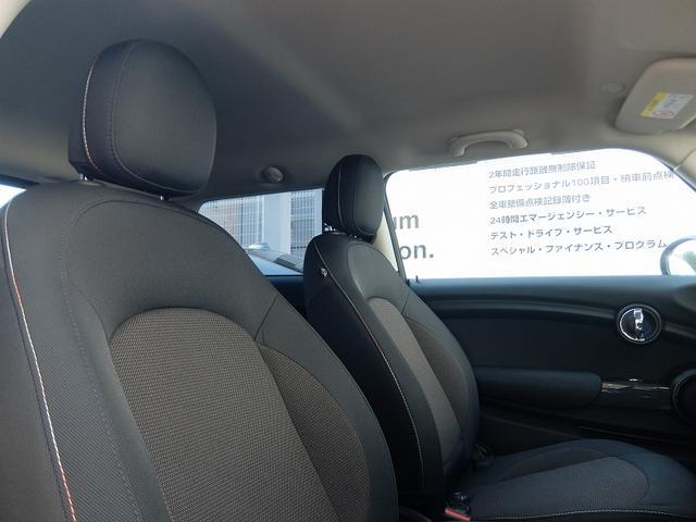 MINI MINI クーパー 2年保証 LEDライト ドライビングモード