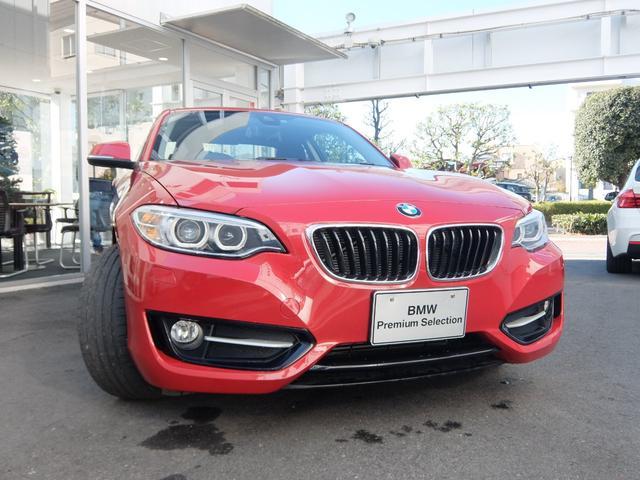 BMW BMW 220iクーペ スポーツ 2年保証付 純ナビ 純正17インチ