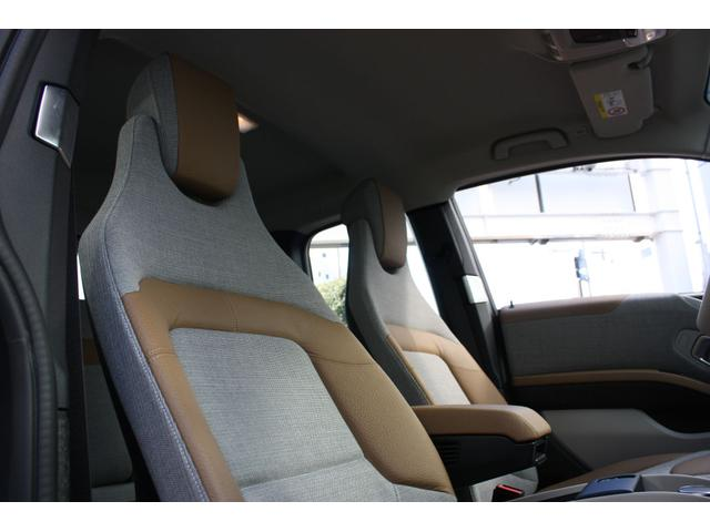 BMW BMW ロッジ レンジ・エクステンダー装備車