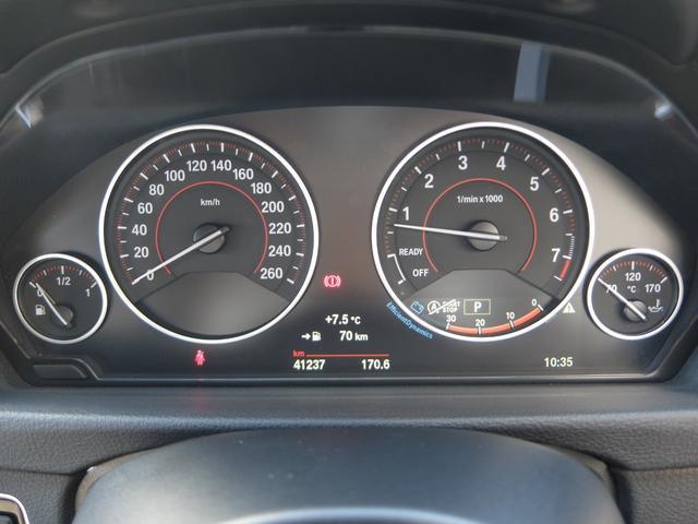 BMW BMW 428iグランクーペ Mスポーツ 2年保証付アイボリーレザー