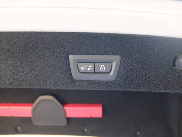 740d xDrive Mスポーツ2年保証付 黒革(12枚目)