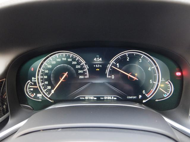 740d xDrive Mスポーツ2年保証付 黒革(17枚目)