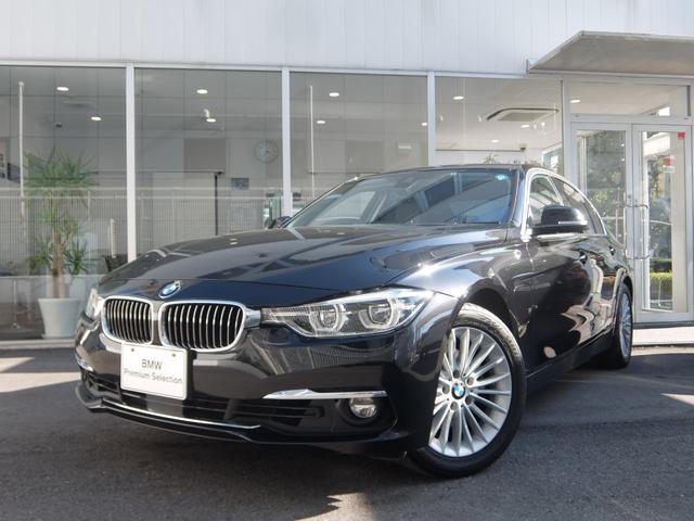 「BMW」「BMW」「セダン」「東京都」の中古車2