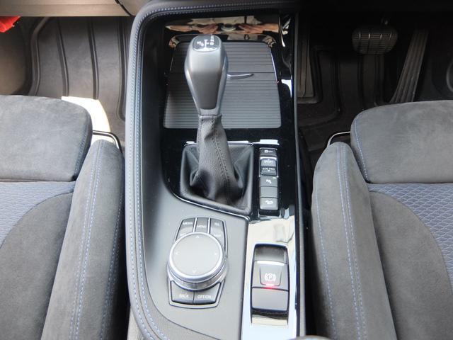 「BMW」「BMW X1」「SUV・クロカン」「東京都」の中古車17