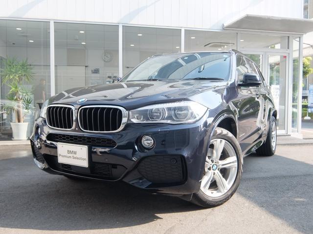 「BMW」「BMW X5」「SUV・クロカン」「東京都」の中古車2